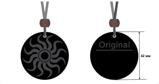 магнитный кулон, энергетический квантовый кулон