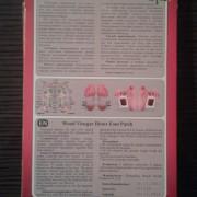 Пластырь для ног, удаления-токсинов-Wood-Vinegar-Detox-Foot-Patch